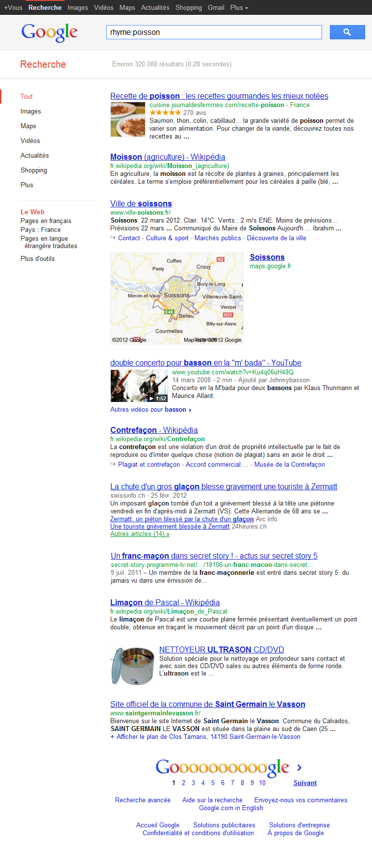Google Rime exemple 1
